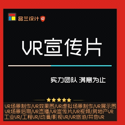 VR安全医疗虚拟现实人体结构解剖仿真模拟微创手速流程教学