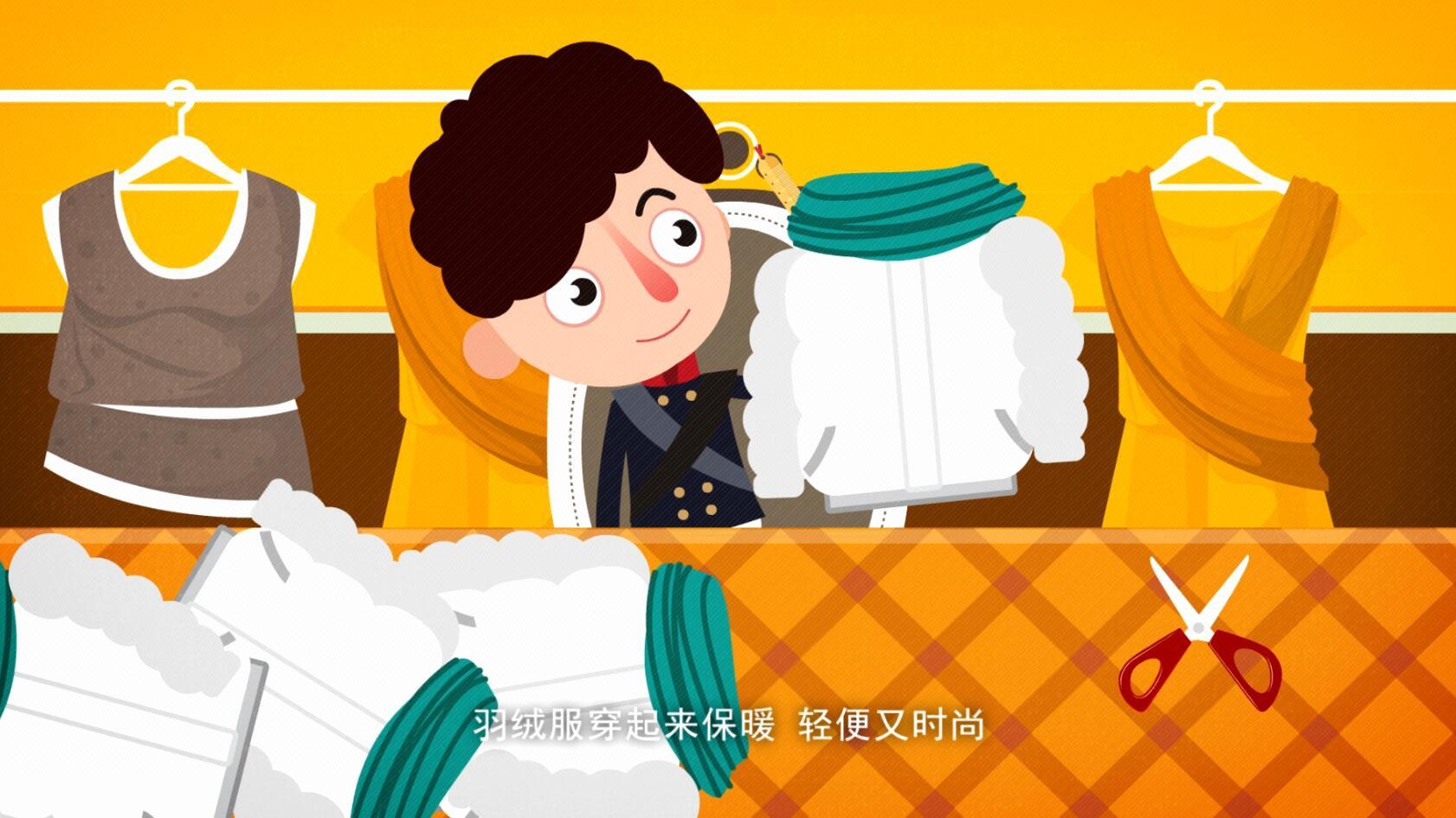 【聚划算】工业广告片APP宣传片MG动画制作