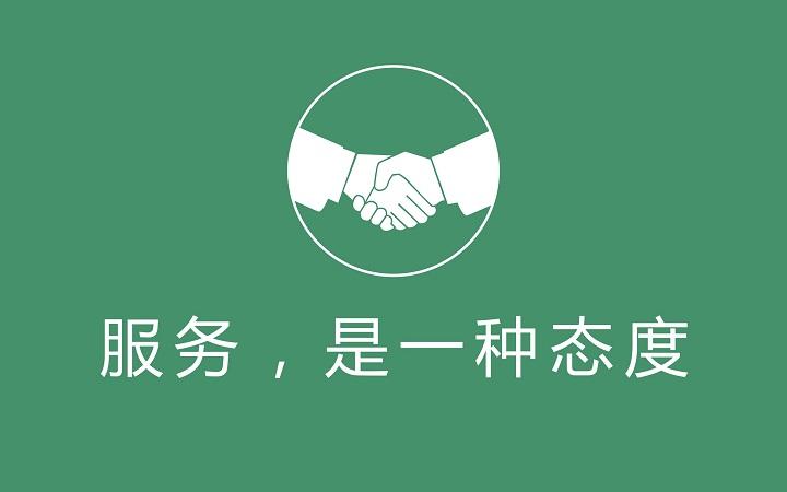 谷子悦品牌策划/招商手册文案