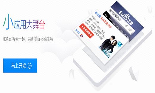 手机商城微商城微信公众平台自定义菜单开发积分商城微信分销功能