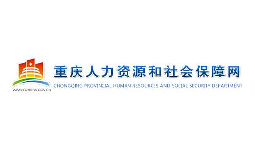 蓝金领微信关注+H5页面注册