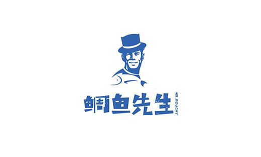 联合水产--LOGO&VI品牌全案设计
