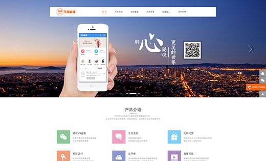 晨熙UI设计