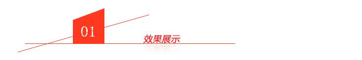 网站前端开发_网站前端制作开发/网页特效jq特效动画效果插件开发HTML51