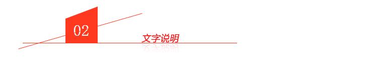 网站前端开发_网站前端制作开发/网页特效jq特效动画效果插件开发HTML56