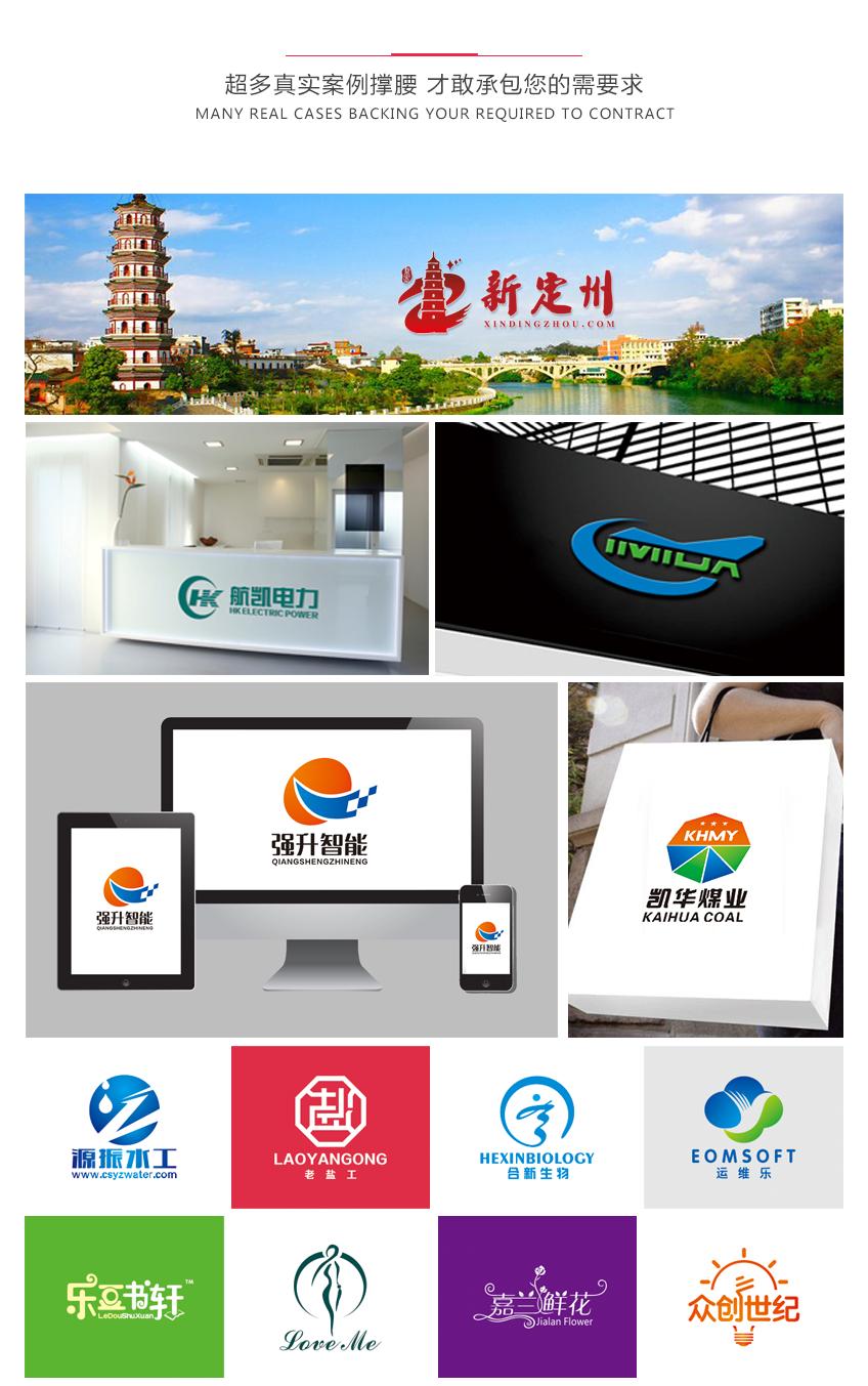 LOGO_标志商标logo设计 企业品牌餐饮产品公司图文英文字logo3