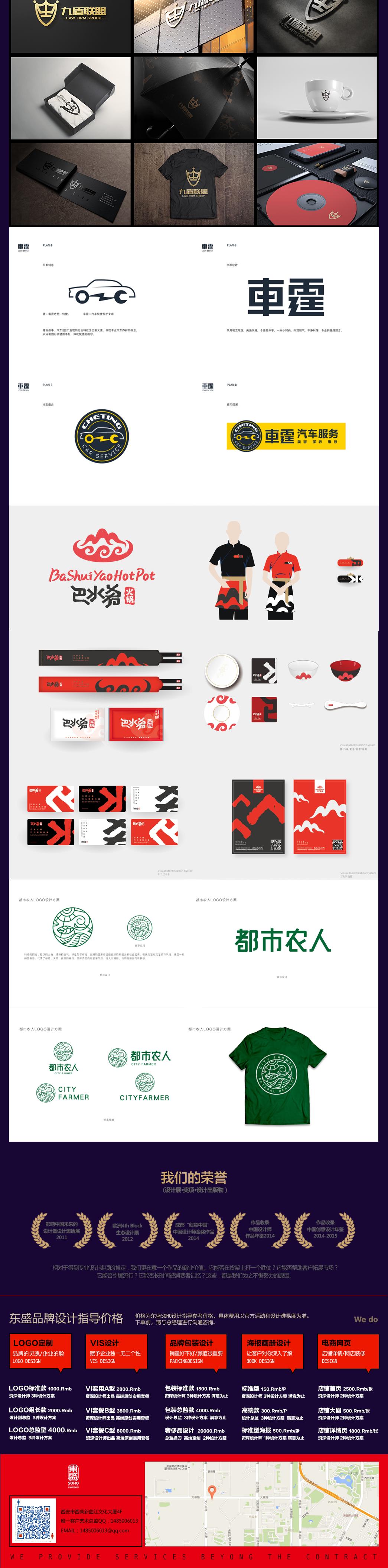 LOGO设计_店标服饰英文门店餐饮品牌公司logo设计原创高端logo设计2