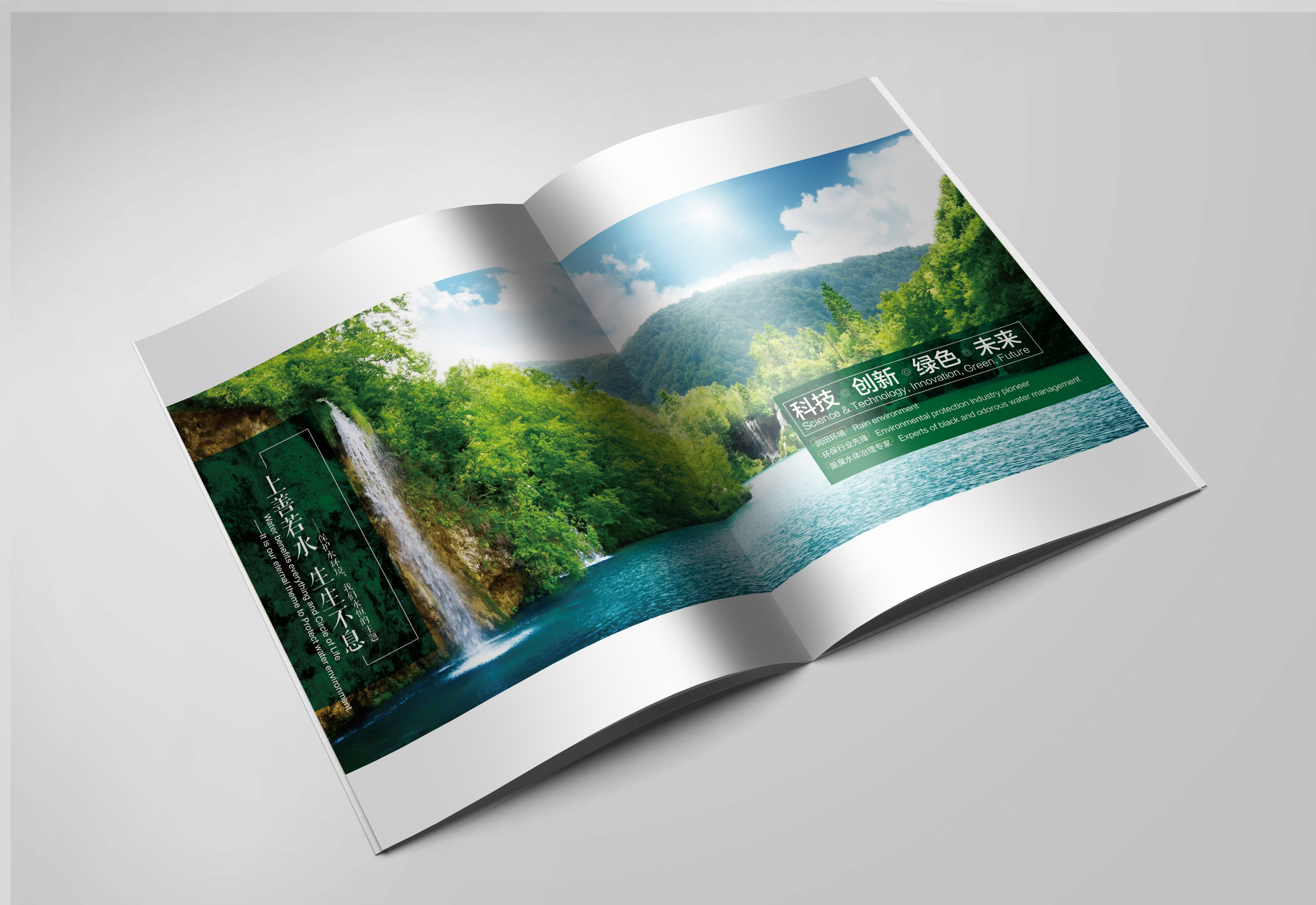 宣传册宣传画册招商手册海报封套企业内刊封面设计企业画册设计