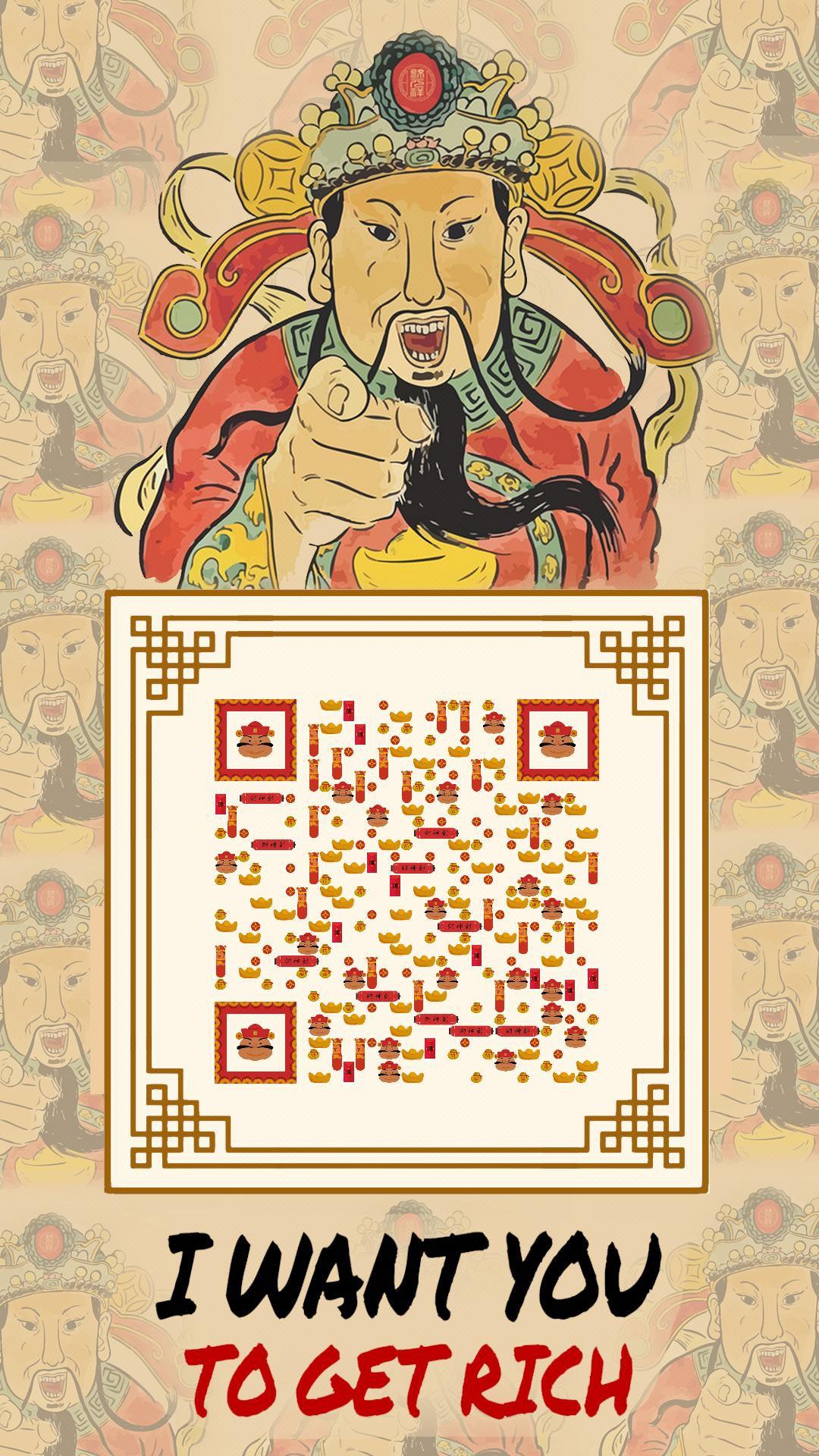 新年创意二维码企业创业名片自媒体公众号个人名片二维码