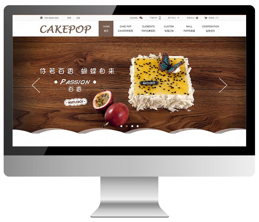 网站UI设计_整站设计/UI设计/banner设计/PC设计/营销页6