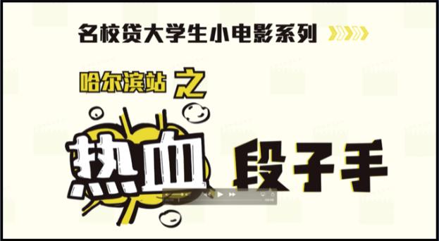 500强供应商 微电影 广告片 上海