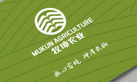 【牧坤农业LOGO设计】牧心容境·坤厚载物