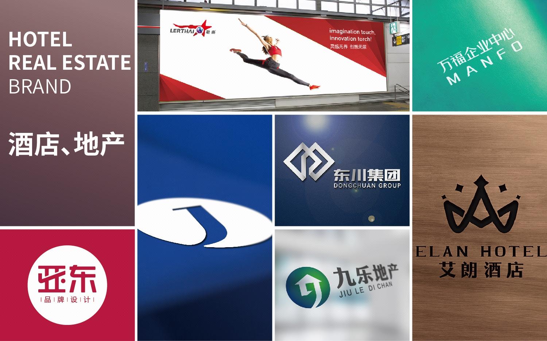 【Logo设计】标志设计餐饮科技金融教育商标logo设计商标