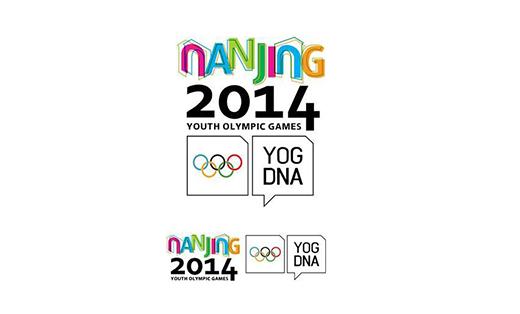 南京青年文化周开幕视频