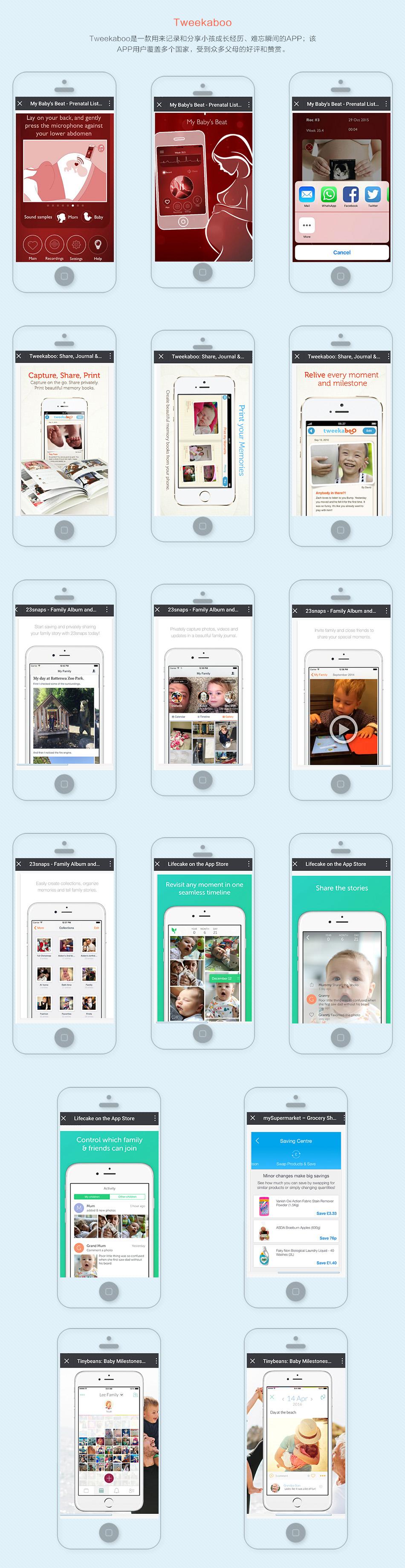 APP定制开发_app开发 app 生活类app app设计 移动应用开发2