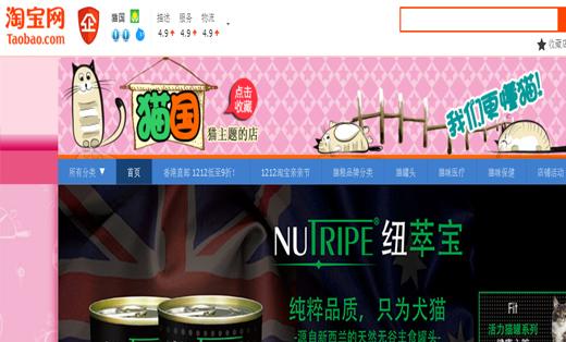 >爱竞---宠物食品类目---看猫粮店如何1个月roi翻倍