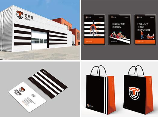 小猫-VI设计全套餐饮品牌系统企业形象
