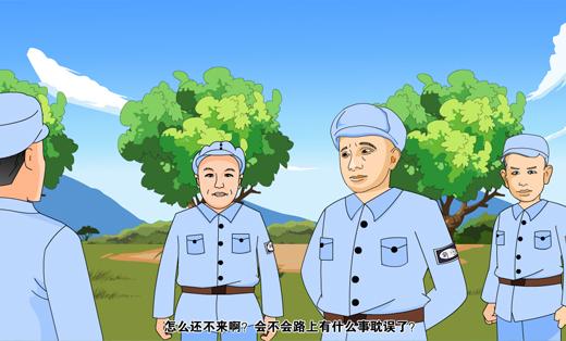 铁军魂系列片宣传动漫