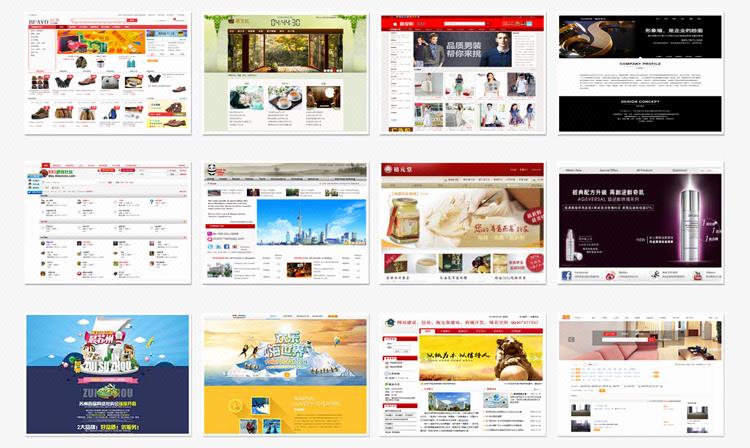 企业模板网站_企业网站建设制作 DEDE织梦模板修改参考仿站 网站二次开发11