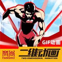 梵尚设计GIF 动画  MG 动画 AE 动画 FLASH 动画