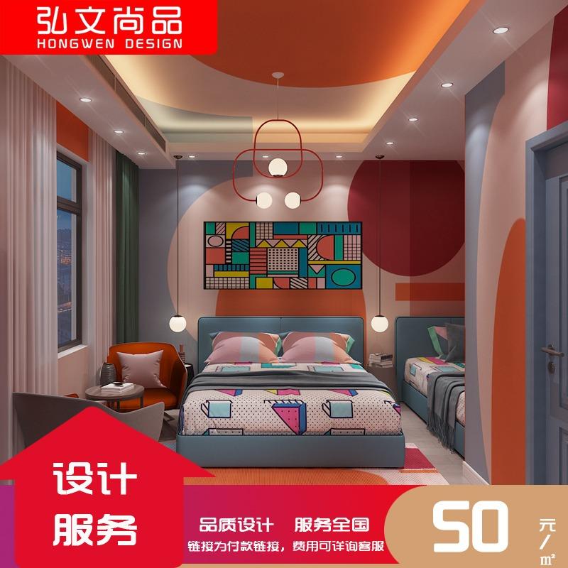 民宿设计 效果图设计 施工图设计 方案设计