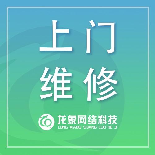 app开发 制作定制设计应用注册下载ui外包手机软件旅游出行