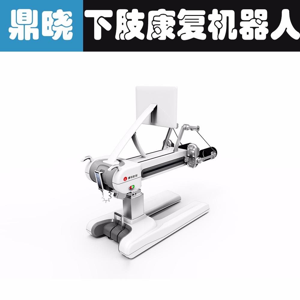 净水机/剃须刀/绕线机/鱼缸/焊接机/