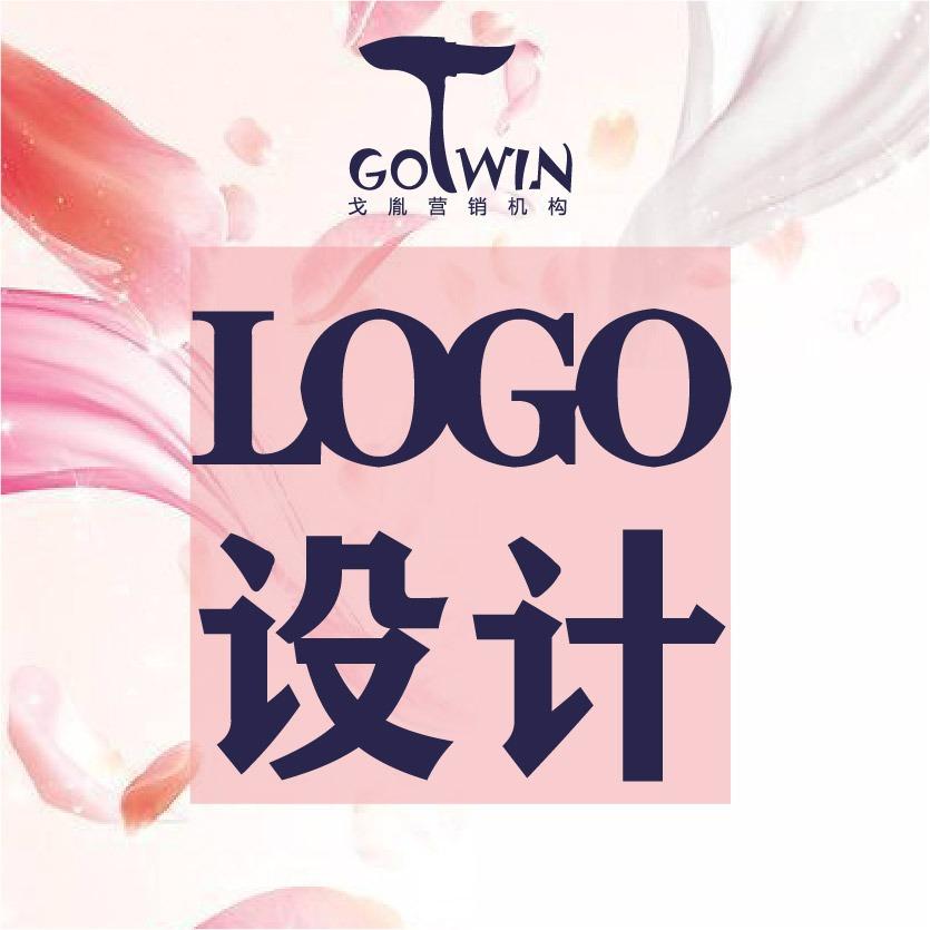 logo设计|企业标识|卡通形象图|设计VI|商业标识系统