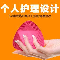 |个人护理 产品设计 | 产品 外观创意 设计 | 产品 功能结构 设计 |
