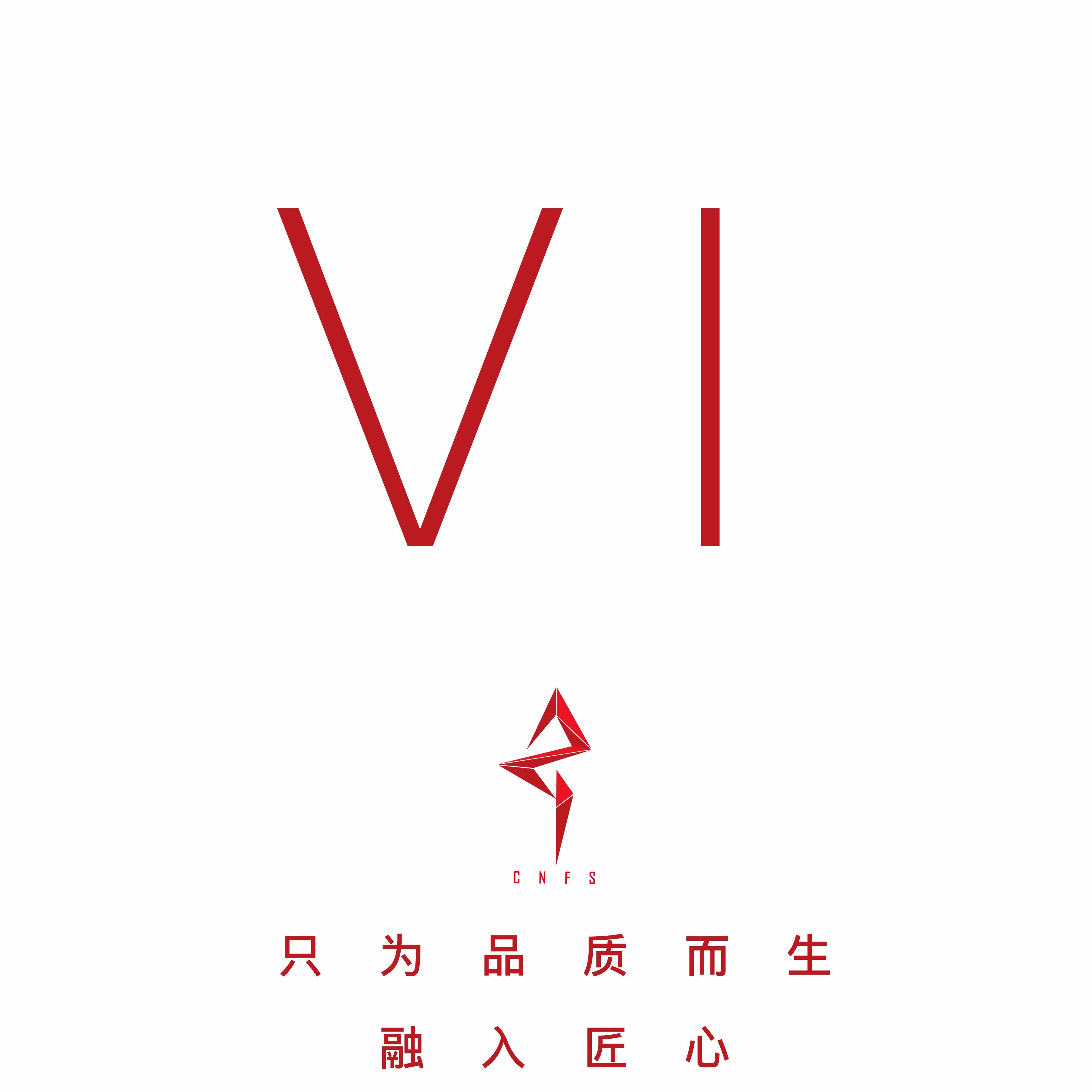 餐饮品牌、服装服饰、酒店、企业品牌VI系统设计全套