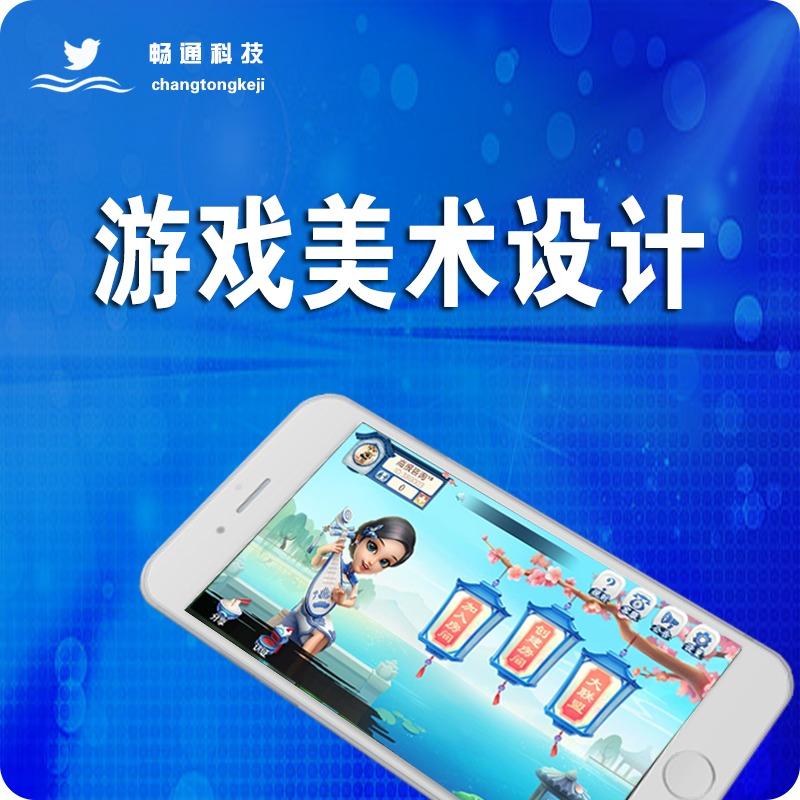 游戏美术游戏原画人物手绘游戏UI界面网页设计美术效果图ui设