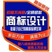 个性logo设计简约时尚动态创意中国风格手绘古典抽象立体标志