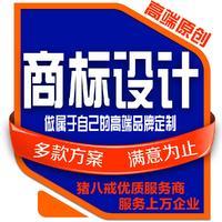 标志设计LOGO设计logo设计商标字体设计公司logo标志