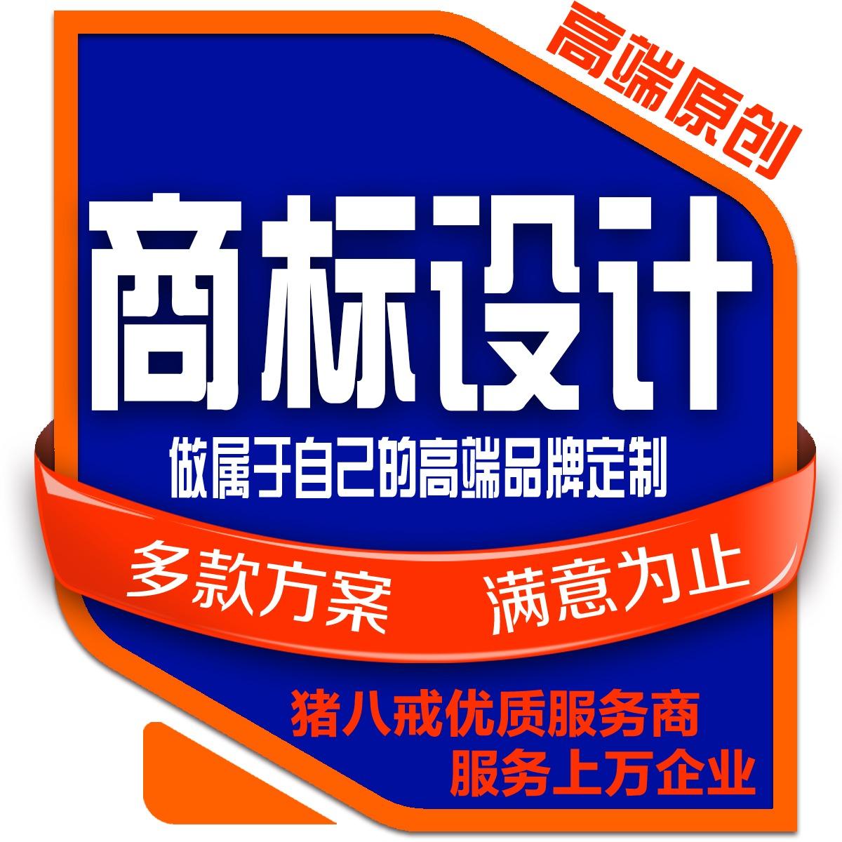 设计总监logo设计食品饮料奶茶文创商标设计餐饮商场英文设计