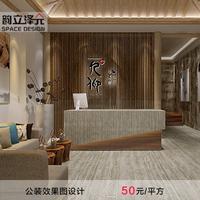 现代中式养生会馆设计 中式禅意养生会所设计 养生spa会馆设