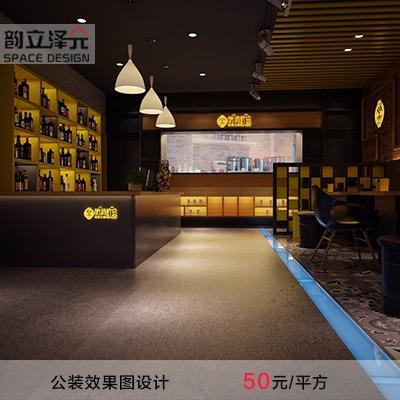 餐厅效果图<hl>设计</hl> 韩式年糕火锅店<hl>设计</hl> 新潮时尚餐厅<hl>设计</hl>