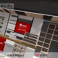 超市店面效果图设计 工业风超市效果图设计 后现代超市店面设计