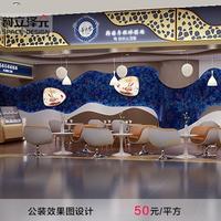 典雅冰淇淋店效果图设计 精致冰淇淋店效果图 餐厅效果图设计