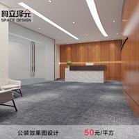简约大气办公空间效果设计 办公室效果设计 时尚简约办公室设计
