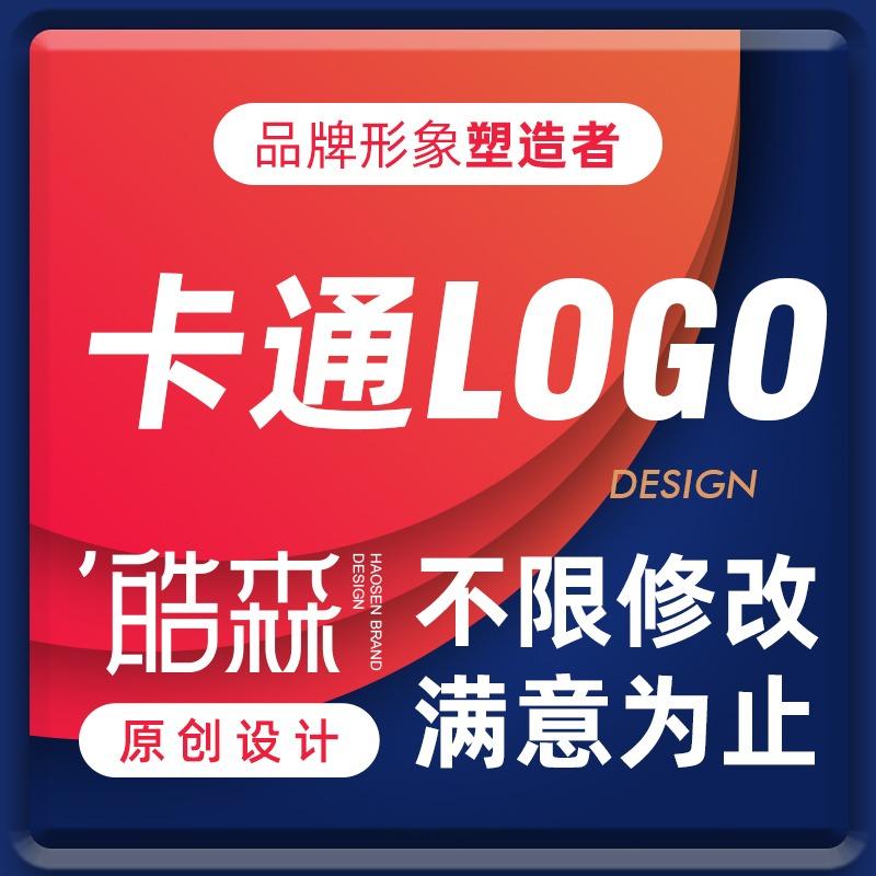 卡通 LOGO 设计卡通动物品牌 LOGO 设计卡通人物 LOGO 设计