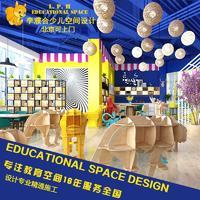 幼儿园艺术培训机构早教中乐高机器人编程英语儿童体适能装修设计