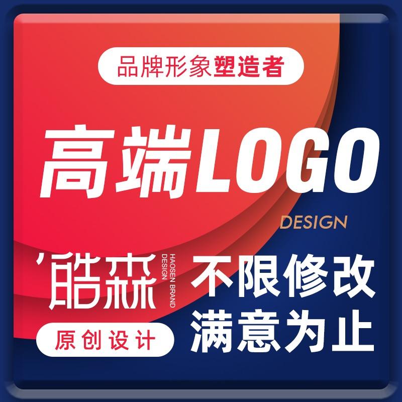 公司LOGO设计标志设计旅游酒店LOGO设计商标设计品牌