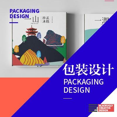 上海苏州食品包装设计高端包装产品茶叶包装盒手提袋礼盒系列包装