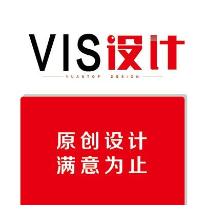 【VI套餐一】企业品牌形象设计
