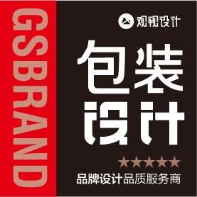 包装设计 /包装盒设计瓶贴标签包装袋水果宠物食品茶叶国潮手绘