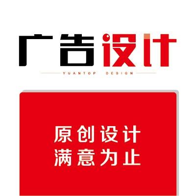 【广告设计】企业宣传/产品宣传/微信宣传/产品展示