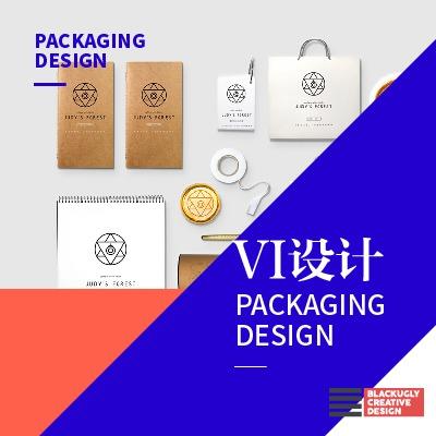 上海苏州高端VI设计/企业VIS设计/品牌VI设计品牌策划