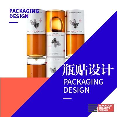 瓶贴设计标签设计外包装贴纸设计酒瓶饮料瓶标签设计产品贴纸设计