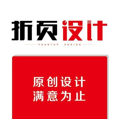 【DM单】宣传单页/折页设计/餐饮/IT互联网/活动促销