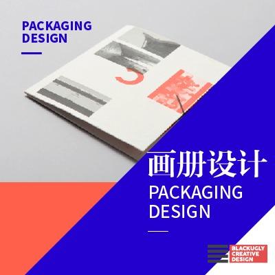 上海高端品牌画册设计企业产品宣传册排版企业内刊杂志手册三折页